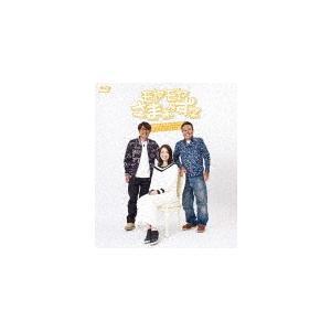 [初回仕様]モヤモヤさまぁ〜ず2 福田アナ卒業スペシャル ディレクターズカット版 Blu-ray/さまぁ〜ず[Blu-ray]【返品種別A】