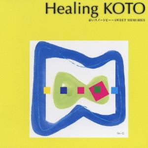 KOTOで聴くJ-POP/赤いスイートピー〜SWEET MEMORIES/コラージュ[CD]【返品種別A】|joshin-cddvd