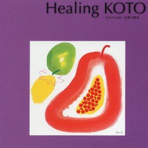 KOTOで聴くJ-POP/TSUNAMI〜真夏の果実/コラージュ[CD]【返品種別A】|joshin-cddvd