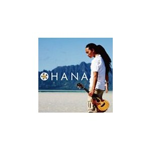 OHANA/平井大[CD]【返品種別A】|joshin-cddvd
