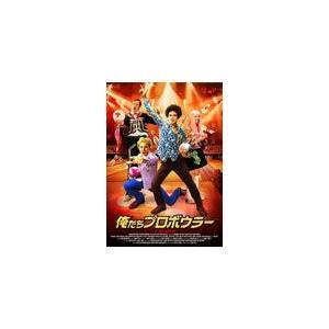 俺たちプロボウラー/ロス・パターソン[DVD]【返品種別A】|joshin-cddvd