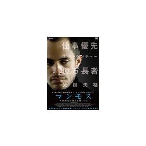マンモス 世界最大のSNSを創った男/ガエル・ガルシア・ベルナル[DVD]【返品種別A】|joshin-cddvd