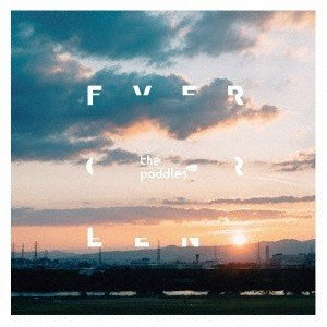 EVERGREEN/the paddles[CD]【返品種別A】|joshin-cddvd