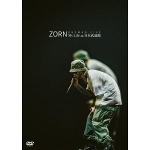 [枚数限定]My Life at 日本武道館/ZORN[DVD]【返品種別A】|Joshin web CDDVD PayPayモール店