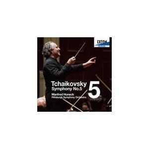 チャイコフスキー:交響曲 第5番/ホーネック(マンフレッド),ピッツバーグ交響楽団[CD]【返品種別A】