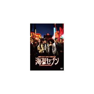 [枚数限定]地球ゴージャス プロデュース公演 Vol.12 海盗セブン/大地真央、三浦春馬[DVD]...