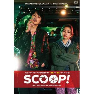 SCOOP![通常版]/福山雅治[DVD]【返品種別A】