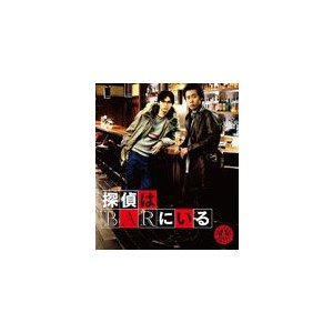 探偵はBARにいる/大泉洋[Blu-ray]【返品種別A】 joshin-cddvd