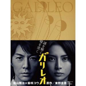 ガリレオ Blu-ray BOX/福山雅治[Blu-ray]...