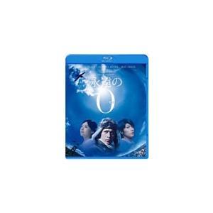 永遠の0 Blu-ray通常版/岡田准一[Blu-ray]【返品種別A】