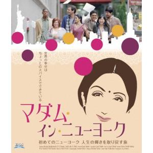 マダム・イン・ニューヨーク/シュリデヴィ[Blu-ray]【返品種別A】