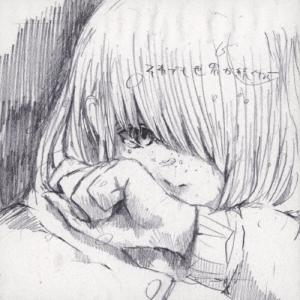 彼女はまだ音楽を辞めない/それでも世界が続くなら[CD]【返品種別A】|joshin-cddvd