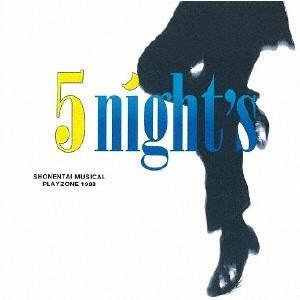 PLAYZONE'98 5 night's/少年隊[CD]【返品種別A】 joshin-cddvd