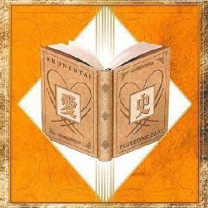 PLAYZONE 2002 愛史/少年隊[CD]【返品種別A】 joshin-cddvd