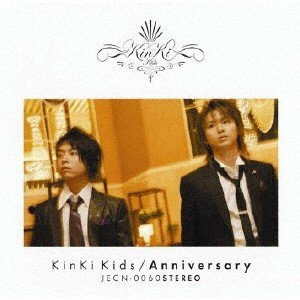 Anniversary/KinKi Kids[CD]通常盤【返品種別A】 joshin-cddvd