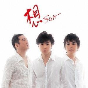 想 SOH/少年隊[CD]【返品種別A】 joshin-cddvd
