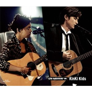 [枚数限定][先着特典付]MTV Unplugged:KinKi Kids【Blu-ray】/KinKi Kids[Blu-ray]【返品種別A】|joshin-cddvd