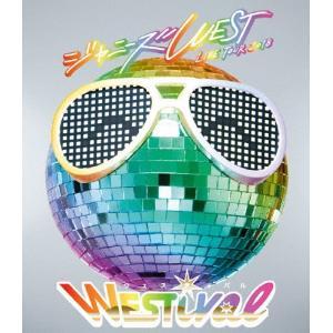 ジャニーズWEST LIVE TOUR 2018 WESTival(Blu-ray通常仕様)/ジャニーズWEST[Blu-ray]【返品種別A】 joshin-cddvd