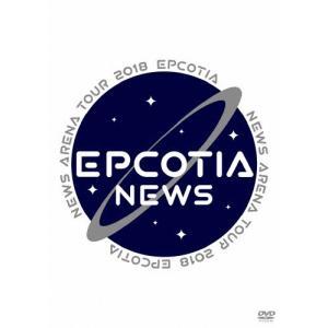 NEWS ARENA TOUR 2018 EPCOTIA【DVD2枚組/通常盤】/NEWS[DVD]【返品種別A】|joshin-cddvd