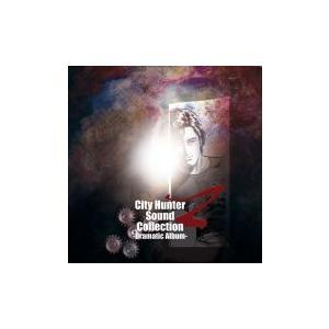 City Hunter Sound Collection Z -Dramatic Album-/ドラマ[CD]【返品種別A】|joshin-cddvd
