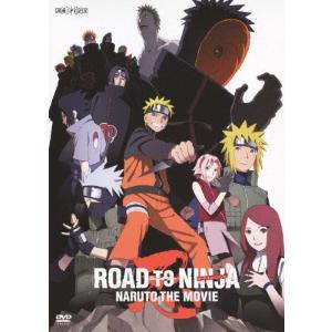 ROAD TO NINJA -NARUTO THE MOVIE-(通常版)/アニメーション[DVD]【返品種別A】