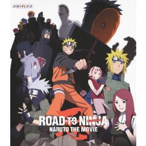 ROAD TO NINJA -NARUTO THE MOVIE-(通常版)/アニメーション[Blu-ray]【返品種別A】