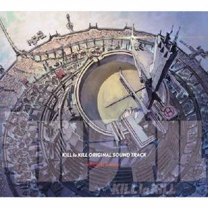 「キルラキル」オリジナルサウンドトラック/澤野弘之[CD]【返品種別A】|joshin-cddvd