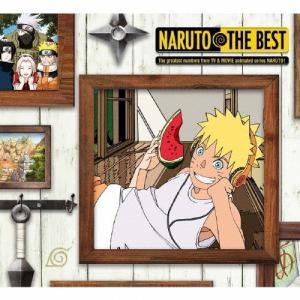 [期間限定][限定盤]NARUTO THE BEST/TVサントラ[CD+DVD]【返品種別A】|joshin-cddvd
