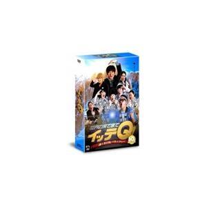 世界の果てまでイッテQ! 10周年記念DVD B...の商品画像
