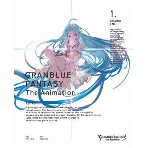 [枚数限定][限定版]GRANBLUE FANTASY The Animation 1(完全生産限定版)/アニメーション[DVD]【返品種別A】|joshin-cddvd