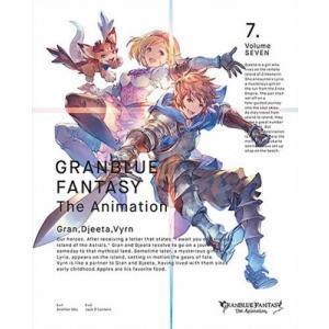 [枚数限定][限定版]GRANBLUE FANTASY The Animation 7(完全生産限定版)/アニメーション[Blu-ray]【返品種別A】