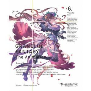 [枚数限定][限定版]GRANBLUE FANTASY The Animation 6(完全生産限定版)/アニメーション[DVD]【返品種別A】|joshin-cddvd