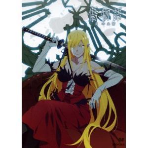 傷物語〈III冷血篇〉【通常版】(DVD)/アニ...の商品画像