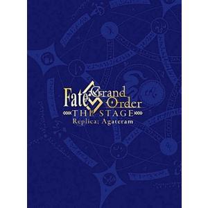 [枚数限定][限定版]Fate/Grand Order THE STAGE -神聖円卓領域キャメロット-【完全生産限定版】(DVD)/佐奈宏紀[DVD]【返品種別A】