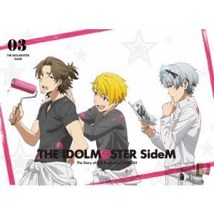 [枚数限定][限定版]アイドルマスター SideM 3(完全生産限定版)/アニメーション[DVD]【返品種別A】|joshin-cddvd