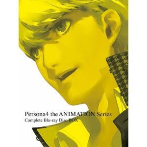 [枚数限定][限定版]Persona4 the ANIMATION Series Complete Blu-ray Disc BOX(完全生産限定版)/アニメーション[Blu-ray]【返品種別A】|joshin-cddvd