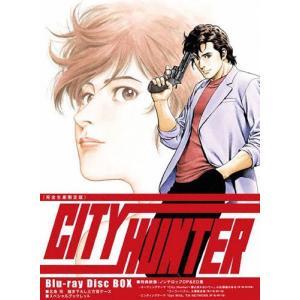 [枚数限定][限定版]CITY HUNTER Blu-ray Disc BOX【完全数量生産限定】/アニメーション[Blu-ray]【返品種別A】|joshin-cddvd