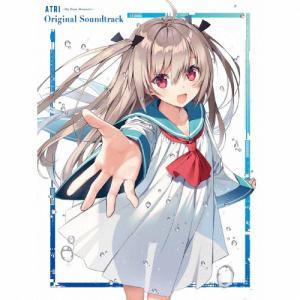 [枚数限定][限定盤]ATRI -My Dear Moments- Original Soundtrack(初回生産限定盤)/ゲーム・ミュージック[CD+DVD]【返品種別A】|Joshin web CDDVD PayPayモール店