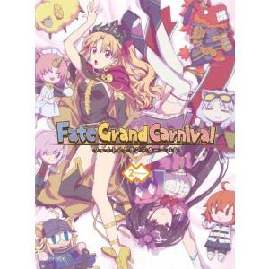 [枚数限定][限定版]Fate/Grand Carnival 2nd Season(完全生産限定版)...