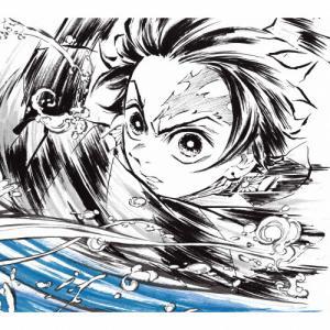 [先着特典付]TVアニメ「鬼滅の刃」竈門炭治郎 立志編 オリジナルサウンドトラック(通常盤)/TVサ...