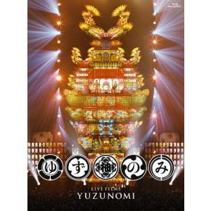 20周年突入記念弾き語りライブ「LIVE FILMS ゆずのみ」【Blu-ray】/ゆず[Blu-ray]【返品種別A】|joshin-cddvd