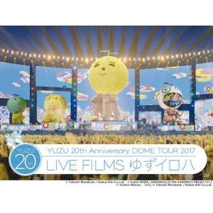 20th Anniversary DOME TOUR 2017「LIVE FILMS ゆずイロハ」【Blu-ray】/ゆず[Blu-ray]【返品種別A】|joshin-cddvd