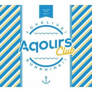 [枚数限定][限定盤]ラブライブ!サンシャイン!! Aqours CLUB CD SET/Aqours[CD]【返品種別A】|joshin-cddvd