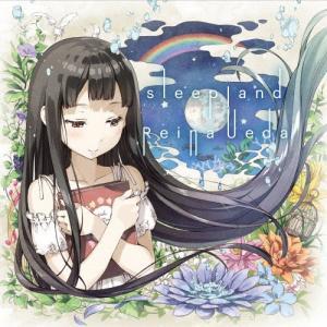 sleepland【アニメ盤】/上田麗奈[CD]【返品種別A】|joshin-cddvd