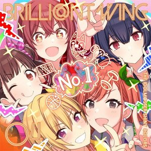 THE IDOLM@STER SHINY COLORS BRILLI@NT WING 04「夢咲きAfter school」/放課後クライマックスガールズ[CD]【返品種別A】