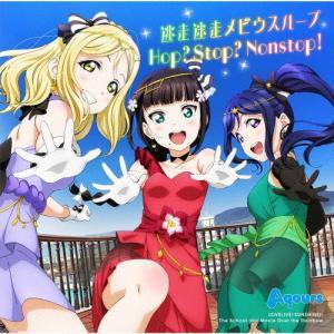 [枚数限定][初回仕様]『ラブライブ!サンシャイン!!The School Idol Movie Over the Rainbow』挿入歌シングル「逃走迷走メビウスループ/Hop?...[CD]【返品種別A】|joshin-cddvd