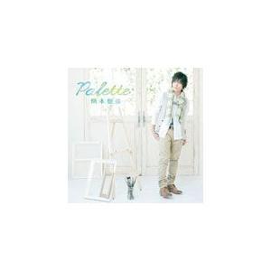 Palette(通常盤)/岡本信彦[CD]【返品種別A】|joshin-cddvd