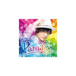 Parading(通常盤)/岡本信彦[CD]【返品種別A】|joshin-cddvd