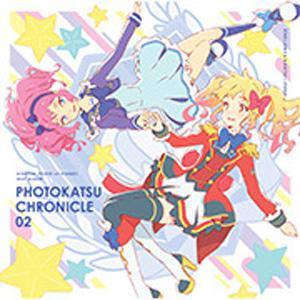 スマホアプリ『アイカツ!フォトonステージ!!』ベストアルバム PHOTOKATSU CHRONICLE 02/STAR☆ANIS,AIKATSU☆STARS![CD]【返品種別A】|joshin-cddvd