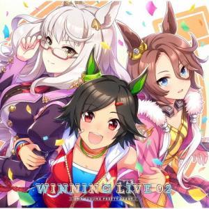 『ウマ娘 プリティーダービー』WINNING LIVE 02/ゲーム・ミュージック[CD]【返品種別A】|Joshin web CDDVD PayPayモール店